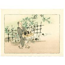 Shibata Zeshin: Go Board - Hana Kurabe - Artelino
