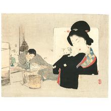 Mishima Shoso: On My Own (kuchi-e) - Artelino