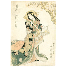 歌川国貞: Courtesan with Tobacco Pipe - Artelino