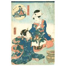 Utagawa Kunisada: Chushingura - Artelino