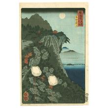 Utagawa Yoshitsuya: The Autumn Moon - Tokaido Meisho - Artelino