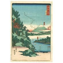 Utagawa Kunitsuna: Mt. Kuno - Tokaido Meisho no Uchi - Artelino