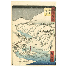 三代目歌川広重: Aki Otone - Shokoku Rokuju-hakkei - Artelino