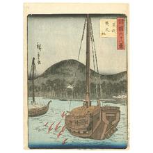 Utagawa Hiroshige III: Oki - Shokoku Rokuju-hakkei - Artelino