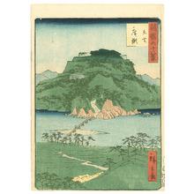 Utagawa Hiroshige III: Izumo Hirose - Shokoku Rokuju-hakkei - Artelino
