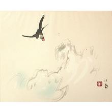 Takeuchi Seiho: Bird and Wave (Muller Collection) - Artelino