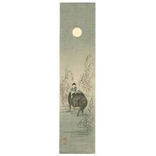 Koho: Boy and Ox (Muller Collection) - Artelino