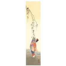 古峰: Girl and Cherry Branch (Muller Collection) - Artelino