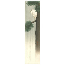 Koho: Egret on a Tree (Muller Collection) - Artelino