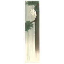 古峰: Egret on a Tree (Muller Collection) - Artelino