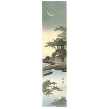 古峰: Stone Lantern and the Crescent Moon (Muller Collection) - Artelino