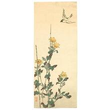 無款: Bird and Tall Yellow Flowers (Muller Collection) - Artelino