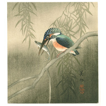 Takahashi Biho: Kingfisher (Muller Collection) - Artelino
