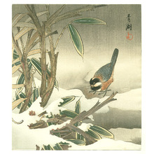 無款: Bunting and Bamboo (Muller Collection) - Artelino