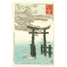 小林清親: Torii at Itsukushima (Muller Collection) - Artelino