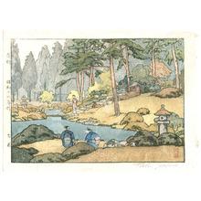 Yoshida Toshi: Japanese Garden - Artelino