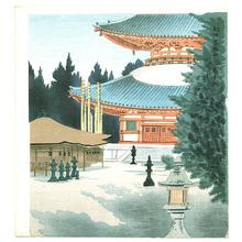 Tokuriki Tomikichiro: Kouyasan Temple - Artelino