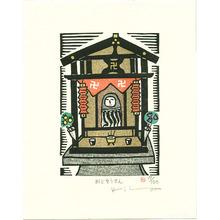Yamada Kiyoharu: Jizo (Limited Edition) - Artelino