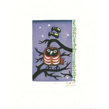 Yamada Kiyoharu: Small Birds (Limited Edition) - Artelino