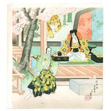 代長谷川貞信〈3〉: Golden Pavilion - Kabuki - Artelino