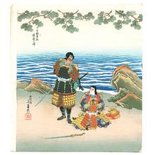 Hasegawa Sadanobu III: Kumagai and Atsumori - Kabuki - Artelino