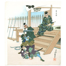 代長谷川貞信〈3〉: Benkei and Yoshitsune - Kabuki - Artelino