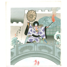代長谷川貞信〈3〉: Lion Castle - Kabuki - Artelino