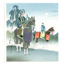 代長谷川貞信〈3〉: Samurai on Horses - Artelino