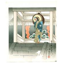 Hasegawa Sadanobu III: Drum of Sakai - Artelino