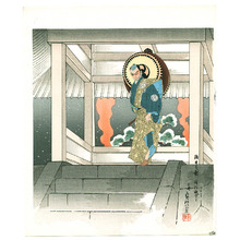代長谷川貞信〈3〉: Drum of Sakai - Artelino