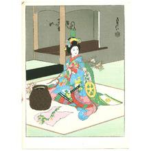 Hasegawa Sadanobu III: Maiko Arranging Flowers - Artelino