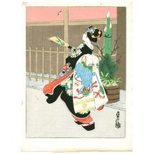 Hasegawa Sadanobu III: Maiko Playing Shuttlecock - Artelino