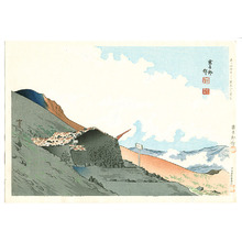 徳力富吉郎: View of Mt. Houei - Artelino