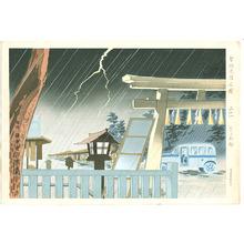 徳力富吉郎: Kamakura Shrine - Artelino