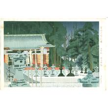 Tokuriki Tomikichiro: Nikko Toshogu Shrine - Artelino