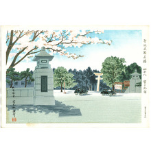 Tokuriki Tomikichiro: Meiji Shrine and Cherry Tree - Artelino