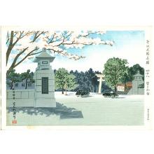 Tokuriki Tomikichiro: Meiji Shrine and Cherry Tree - Artelino