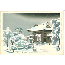 徳力富吉郎: Ninatogawa Shrine - Artelino