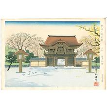 Tokuriki Tomikichiro: Atuta Shrine - Artelino