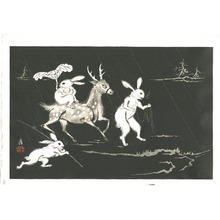 Tokuriki Tomikichiro: Rabbits and Deer - Artelino