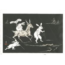 徳力富吉郎: Rabbits and Deer - Artelino
