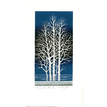 Kitaoka Fumio: White Trees A. (Limited Edition) - Artelino