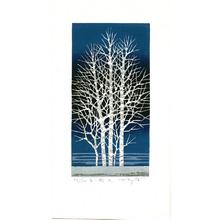 北岡文雄: White Trees A. (Limited Edition) - Artelino