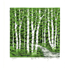 Kitaoka Fumio: Path in the Forest F. (Limited Edition) - Artelino