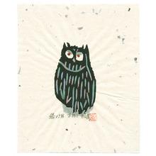 Akiyama Iwao: 'Winter Wind (Limited Edition) - Artelino