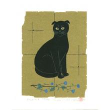 Ono Tadashige: Pose (11) B (Limited Edition) - Artelino