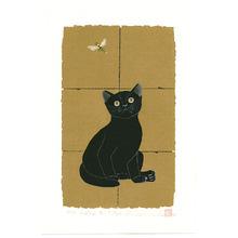 Ono Tadashige: Fly Away B (Limited Edition) - Artelino