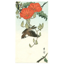 Yoshimoto Gesso: Sparrow and Red Flower - Artelino