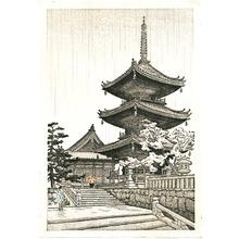 Ito Nisaburo: Pagoda of Kiomizu Temple - Artelino