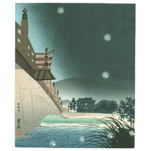 徳力富吉郎: Fireflies at Uji River - Artelino